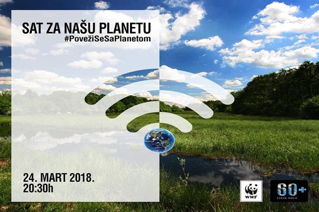 sat-za-nasu-planetu-2018